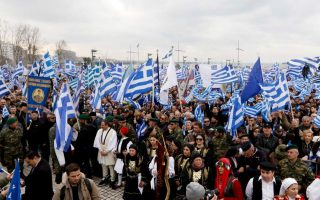 name-talks-rally-being-moved-from-syntagma-to-piraeus