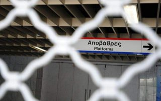 downtown-athens-metro-station-to-close-on-tuesday-for-afrin-rally