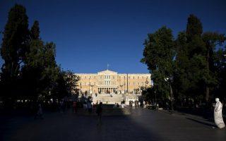 pm-tweaks-bill-ahead-of-vote-as-lenders-return-to-athens0