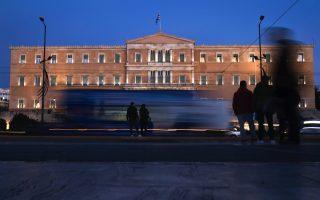 poll-most-greeks-worry-coronavirus-will-derail-the-economy0