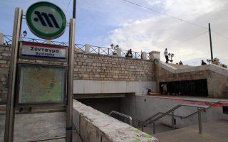 syntagma-metro-station-closed-for-visit-of-israeli-president