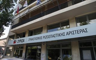 police-probe-vandals-amp-8217-attack-on-syriza-offices