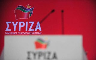 syriza-slams-government-over-conclusions-of-eu-summit0
