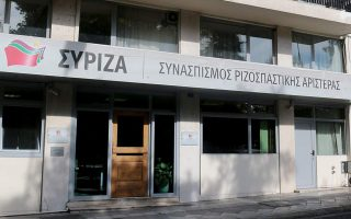 suspicious-package-found-at-syriza-offices