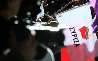 syriza-committee-members-slam-greece-agreement