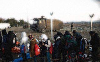 police-arrest-syrian-terrorist-suspect-in-northern-greece