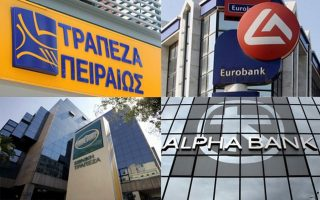 greek-banks-agree-loan-servicing-deal-with-italy-based-dobank0