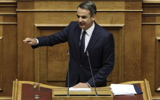 mitsotakis-says-eu-elections-a-first-step-for-amp-8216-bigger-political-change-amp-8217