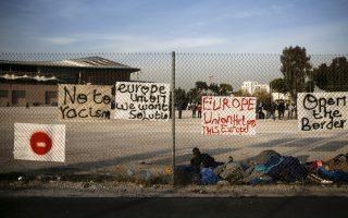 migrant-center-to-open-at-site-of-old-airport