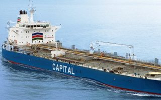 cplp-tanker-activity-to-be-merged-with-dss