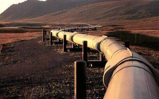 greece-ratifies-igb-pipeline-agreement-eastmed-forum-foundation-treaty