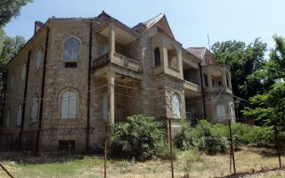 plans-to-refurbish-former-royal-estate