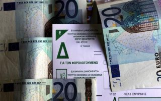 greeks-reluctant-to-file-their-tax-declarations
