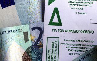 incentive-to-pay-tax-in-one-go
