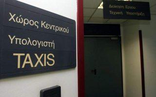 new-deadline-for-taxisnet-is-september-15