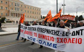 ministry-teachers-unions-clash-over-assessment-plans