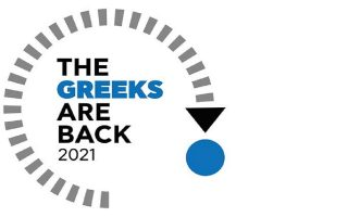annual-conference-launched-to-pick-brains-of-top-greek-execs-abroad