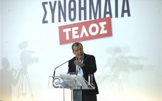 theodorakis-re-elected-as-leader-of-to-potami