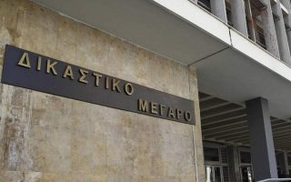 probe-opened-in-thessaloniki-over-courthouse-prank-bomb-calls
