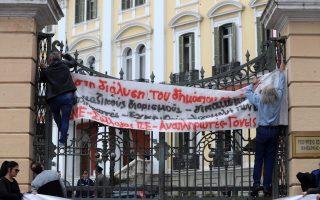 teachers-demonstrate-in-thessaloniki-for-permanent-jobs