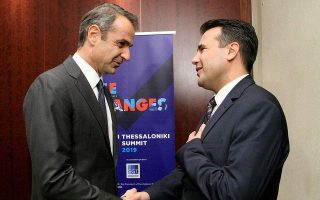 mitsotakis-vows-to-support-zaev-if-prespes-deal-honored