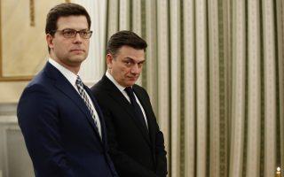 greek-pm-focused-on-progressive-front