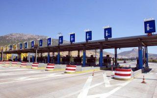 athens-toll-booth-robbed