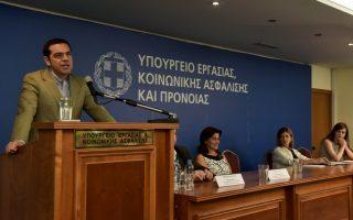 tsipras-heralds-positive-news-in-job-market-chides-judiciary