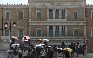 athens-municipality-opens-air-conditioned-spaces-to-public
