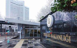 turkey-condemns-unjust-us-sanctions-threatens-response