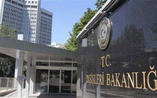 turkish-foreign-ministry-summons-greek-ambassador