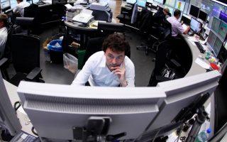 investors-keeping-a-keen-eye-on-banks