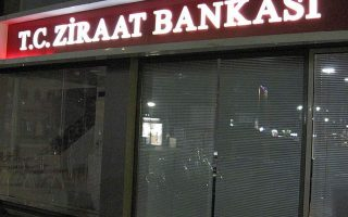 turkish-bank-in-northern-greece-comes-under-attack