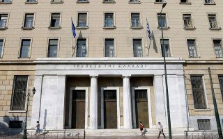 central-bank-sees-growth-of-2-4-pct-in-2020-2-5-pct-in-2021