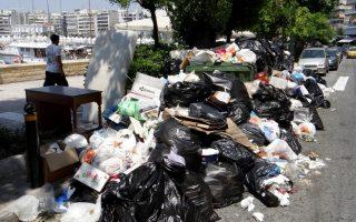 the-trash-heap-phenomenon