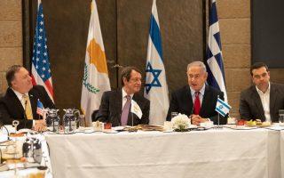 east-med-partnership-in-us-interest