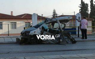 car-carrying-12-migrants-hits-greek-man-amp-8217-s-car-kills-him