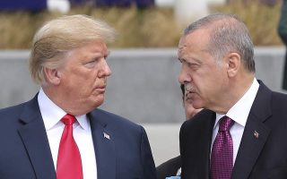 white-house-makes-no-mention-of-s-400-amp-8216-working-group-amp-8217-in-trump-erdogan-call