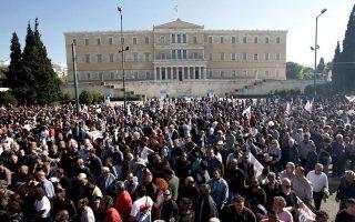 just-13-pct-of-greeks-trust-gov-t
