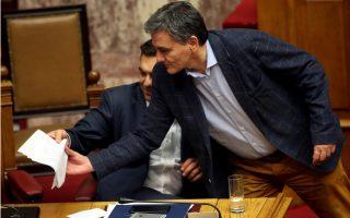 athens-eyes-decision-on-aid-debt-at-eurogroup