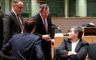 greece-closer-to-getting-disbursement-of-new-loans-says-eurogroup-amp-8217-s-centeno