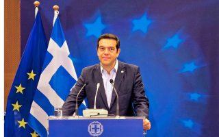 tsipras-greece-not-being-on-eu-summit-agenda-amp-8216-positive-amp-8217
