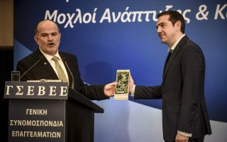 tsipras-uses-olive-branch-to-send-message-of-peace-to-turkey