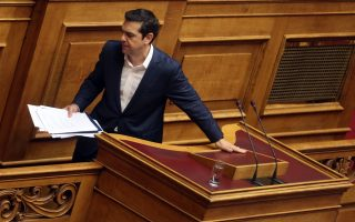 prospects-for-debt-deal-at-eurogroup-unclear