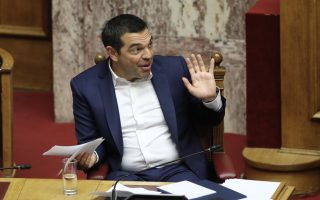 tsipras-to-attend-16-1-summit