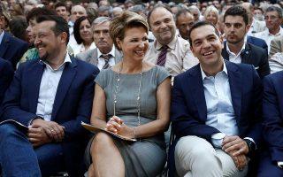 greek-pm-in-belgrade-for-two-regional-summits