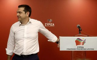 tsipras-to-chair-session-of-syriza-amp-8217-s-central-committee-after-electoral-defeat
