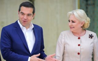 action-plan-on-greek-romanian-cooperation-agreed