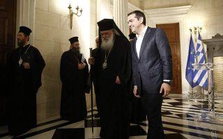 senior-clerics-meet-to-discuss-church-state-deal