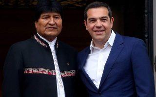 greek-pm-backs-bolivian-leader-amp-8217-s-call-for-venezuela-dialogue